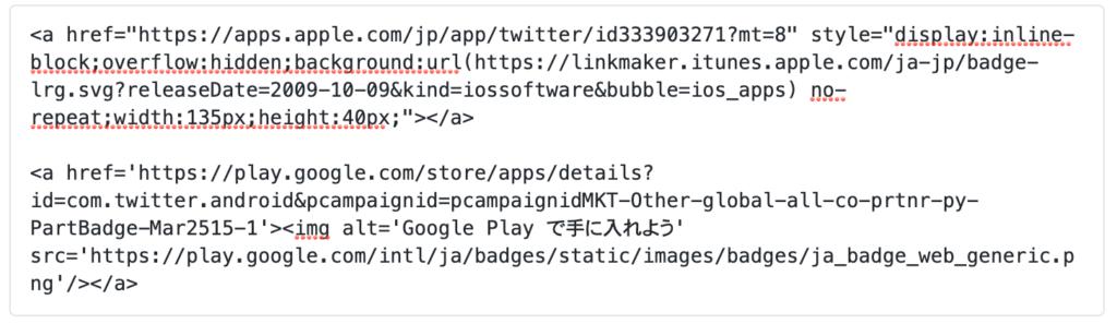 HTMLの例