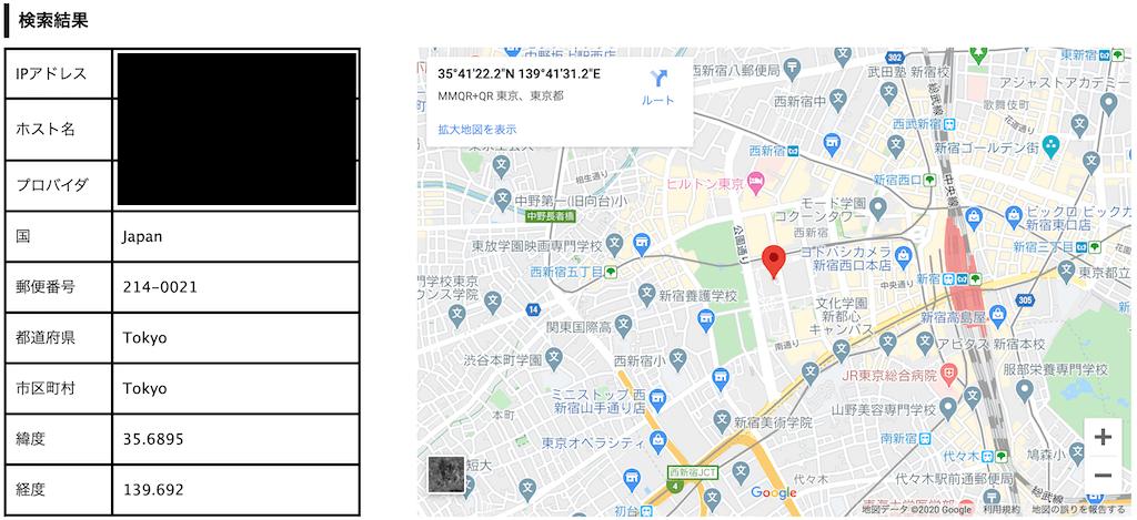 KEIROMICHI検索サンプル