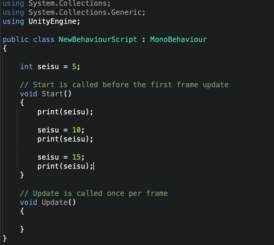 変数書き換えのサンプル